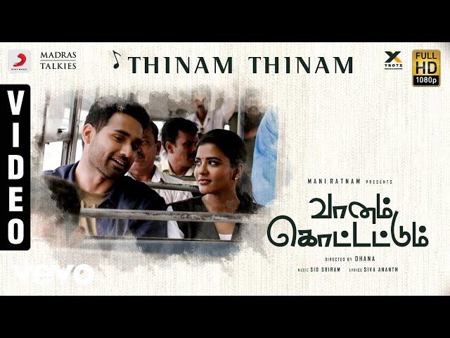Vaanam Kottattum - Thinam Thinam Video | Mani Ratnam | Dhana | Sid Sriram