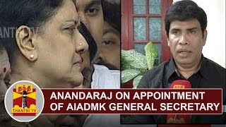 EXCLUSIVE | Actor Anandaraj on Appointment of AIADMK General Secretary | Thanthi TV