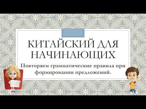 Переводчик с русского на китайский онлайн