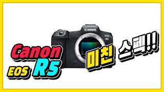 Canon 1DX mark iii 사용자가 바라본 EO…
