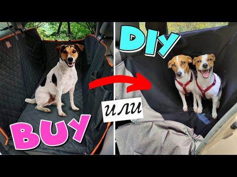 Вопрос: Как успокоить нервничающую собаку в машине?