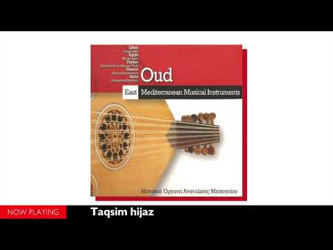 "East Mediterranean Musical Instruments: ""Oud"" (Liban, Egypt, Turkey, Greece, Syria//Full Album)"