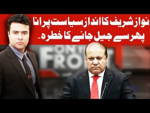 On The Front With Kamran Shahid - 12 October 2017 - Dunya News