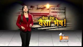 Sawai Madhopur Railway – Station is attracting tourist's a lot | First India News