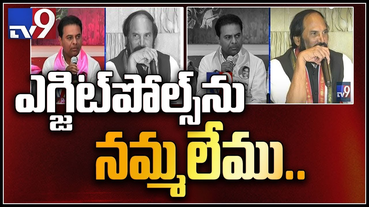trs-prajakutami-confident-over-win-from-telangana-elections-tv9