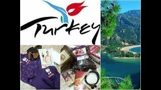 видео: Наши покупки, что мы привезли из Турции в 2018 году (часть 3)