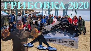 Рыбалка на КАМБАЛУ с берега Соревнования FLAGMAN BLACK SEA FEST 2020 Снасть на камбалу