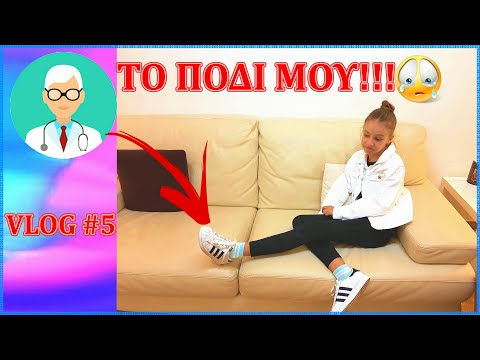 Vlog #5      | Princess Tonia Vlog!