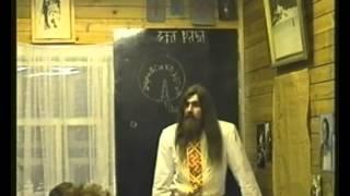 Тайные Знания Волхвов: Курс 1. Философия (урок 14. Мирооснова)