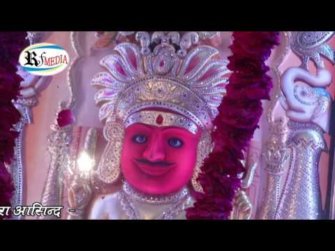 भेरू जी रा धाम सुहाना लगता हे    NAKODA BHERU JI BHAJAN    HINDI SONG    1080 HD SONG   