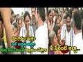 YS Jagan's Praja Sankalpa Padayatra | Narsipatnam Vizag Fans Facing Problems | YCP | Cinema Politics