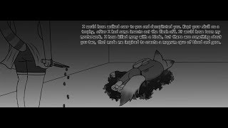 Zootopia The Mark Comic: Chapter 16.1 - 16.16
