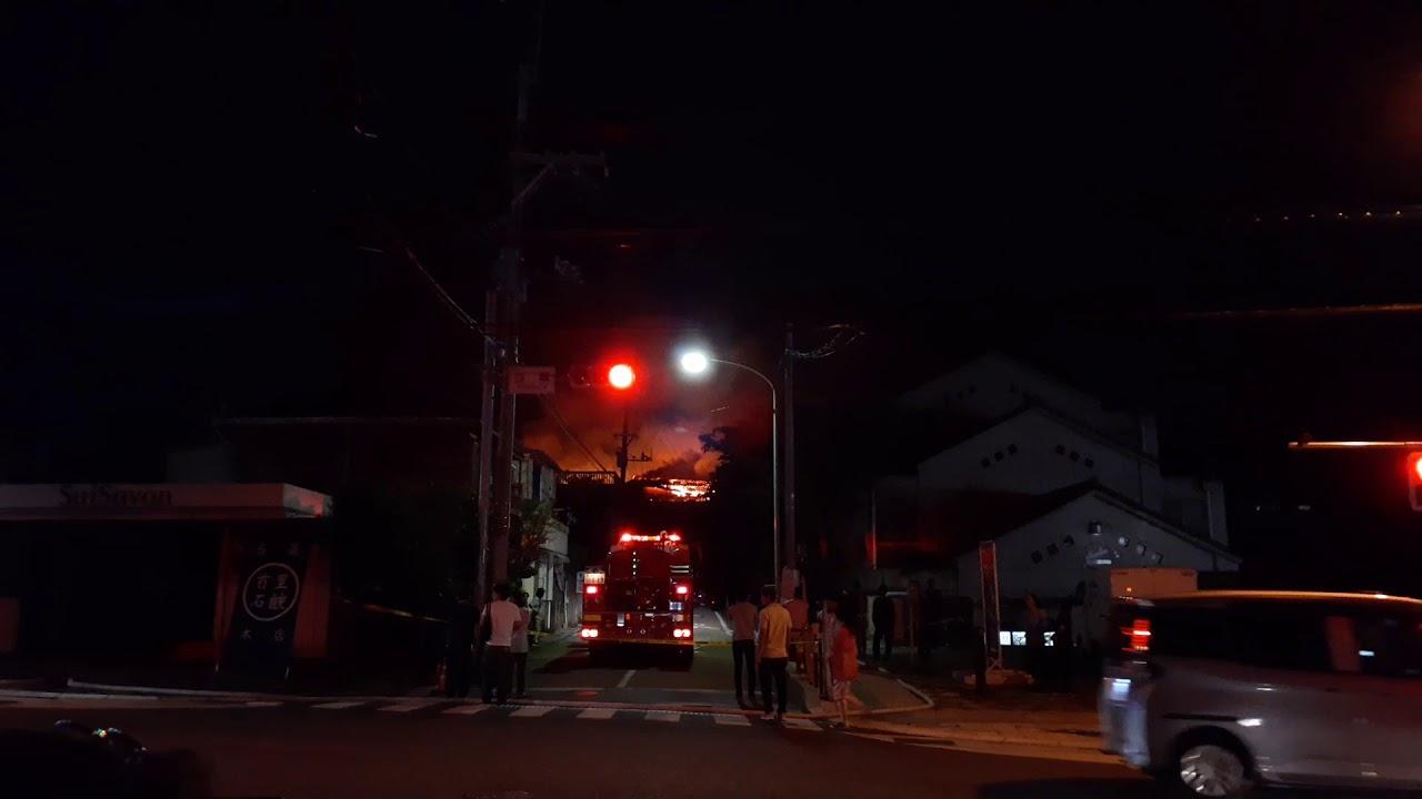 北 鎌倉 火災