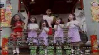 Ting Ting  婷婷 , Xiao Ni Ni  小妮妮 , & Happy Little Angels  快樂小天使  - Medley 3