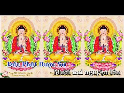 Karaoke Lạy Phật Dược Sư