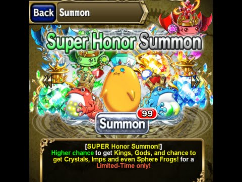 how to get dragon shield brave frontier