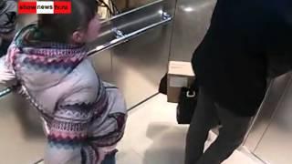Ржач! Тётка ссыт в лифте в ТЦ в самом центре миллионника  Real Video
