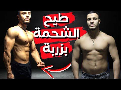Mazine ElHamdouchi