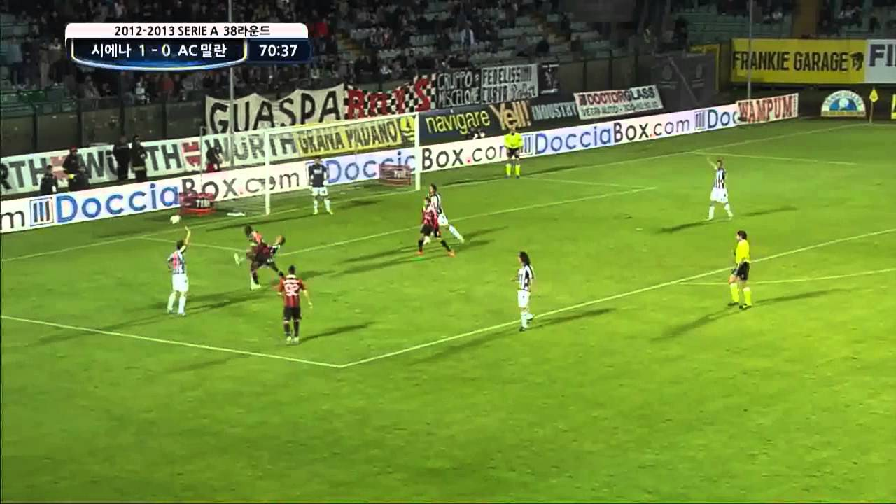[Serie-A] 시에나 : AC밀란 후반 다시보기 (05.20)