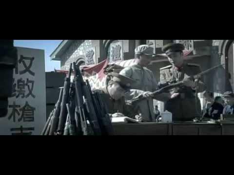 Trailer do filme Flechas de Sangue