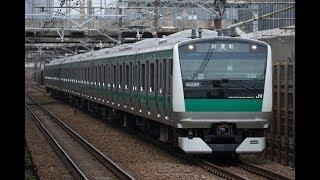 JR東E233系7000番台・相鉄12000系 相鉄直通試運転