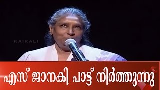Singer S Janaki Calls It A Day; Leaves Behind 60 Years Of Singing