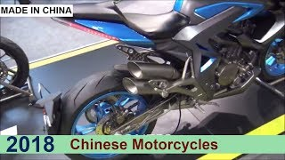 The Made in China Motorcycles 2018