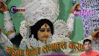 Bhojpuri Devi song 2017 umesh bharti bhaqt khada ba tohaar