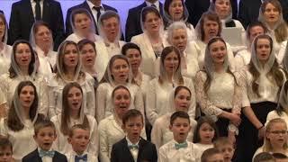 Прежде создания мира -  Об'єднаний хор церкви \