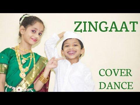 Zingaat - Official Full Video   Sairat   Akash Thosar & Rinku Rajguru   Ajay Atul   Nagraj Manjule