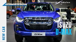 2020 Isuzu D-Max - New Car