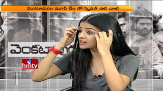 Venkatapuram Movie Team Special Chit Chat | Rahul | Mahima Makwana | HMTV