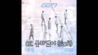 02. ???? (Can't) - GOT7 [5th Mini Album 'Flight Log: Departure'] MP3