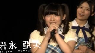 AKB48 SKE48 NMB48 HKT48 乃木坂46 大島優子 島崎遥香 柏木由紀 山本彩 ...