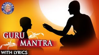 Guru Mantra - Shloka With Lyrics - Shamika Bhide - Devotional Chant