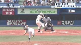 【二松学舎×成立学園】2012夏高校野球 東東京大会 準々決勝ハイライト