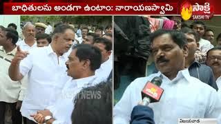 AP Deputy CM Narayana Swamy andamp; YSRCP Leaders Visit Krishna Lanka Flood Affected Areas | Vijayawada