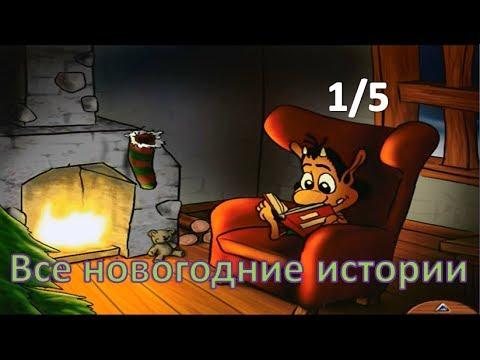 Скачать Игры Жукодром