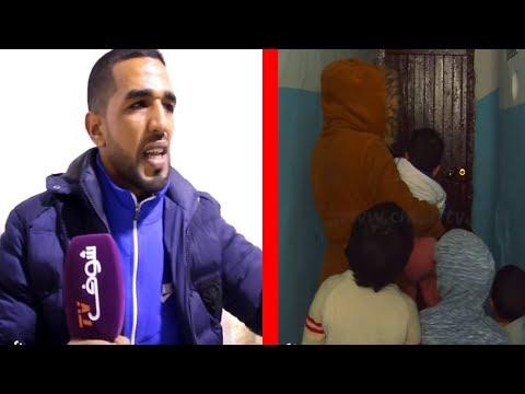 أول خروج إعلامي لزوج السيدة التي شردات أطفالها بشوارع طنجة