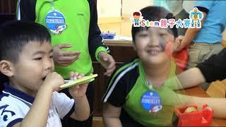 Publication Date: 2019-12-21 | Video Title: 第三屆葵青及荃灣區STEM親子大賽