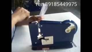 Ручной клипсатор TD-A (клеящая лента от 8 до 12 мм.)