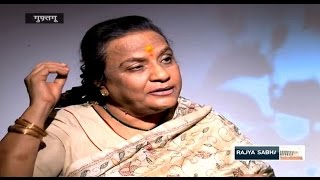 vuclip Guftagoo with Hemlata (Part 1/2)