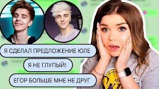 ПЕРЕПИСКА С ВЛАДОМ БУМАГОЙ | отношения с Юлей постанова !