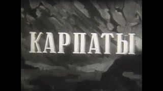 видео Горные системы Западной и Центральной Азии