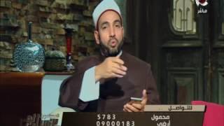 سالم عبد الجليل يوجه نصيحة للشباب المقبلين على الزواج