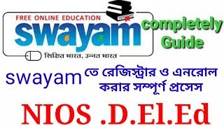 Video how to register swayam and enroll your course..completely guide to login swayam download MP3, 3GP, MP4, WEBM, AVI, FLV November 2017