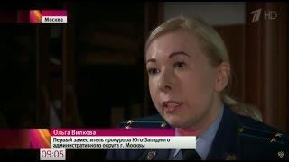 Сюжет Первого канала о борьбе с поддельными документами об образовании