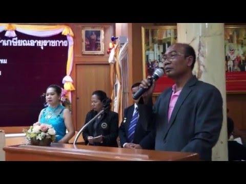 ผลงานสมาคมลูกจ้างส่วนราชการแห่งประเทศไทย 2558