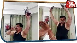 'तमंचे पर डिस्को' करते निलंबित विधायक कुंवर प्रणव सिंह चैंपियन का Video Viral