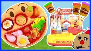アンパンマン アニメ おもちゃ スマートアンパンマンキッチンでANPAN'Sキッチン MOCO'Sキッチン?! あぱみちのねんどでクッキング♪ フェイスランチ皿に盛り付け